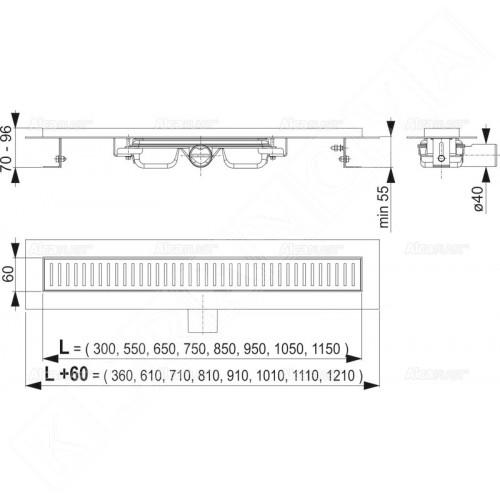Alcaplast APZ 101 Low - дълбочина 5,5 см.