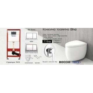 Комплект Etna Bocchi с БИДЕ + Tece Base