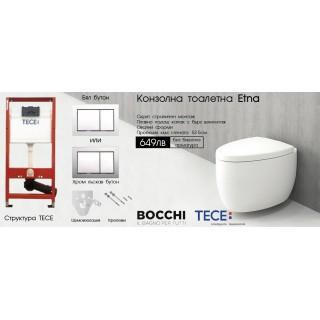 Комплект Etna Bocchi + Tece Base