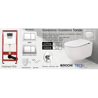 Комплект Tondo Rimless с БИДЕ + Tece Base