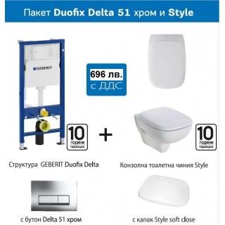 Пакет Geberit Duofix Delta 51 и Kolo Style soft close