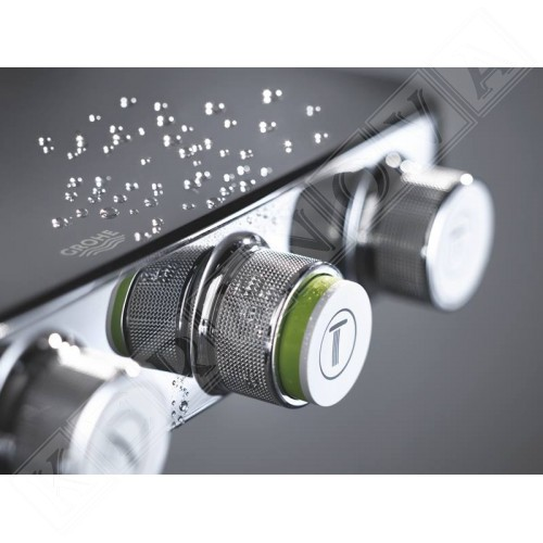 Smart Control System Euphoria 260