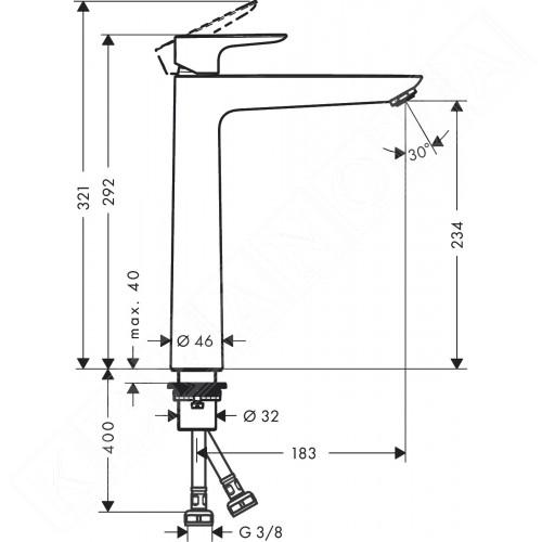 Hansgrohe Talis E 240 за мивка