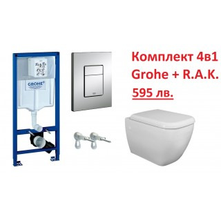 Промо пакет RAK Metropolitan soft close и Grohe с хром бутон