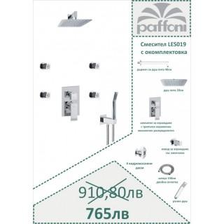 Вграден душ с хидромасажни дюзи Level Paffoni