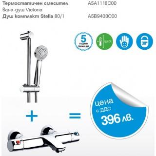 Термостатичен комплект Victoria Roca