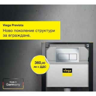 Комплект Viega Prevista с активатор Visign for Life 5 хром