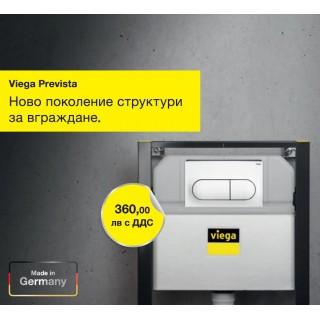 Комплект Viega Prevista с активатор Visign for Life 6 бял