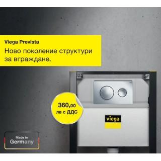 Комплект Viega Prevista с активатор Visign for Style 20 хром